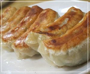 お気に入りのお店「太閤園」の焼き餃子。