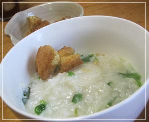 例年通りに中華風の我が家の七草粥