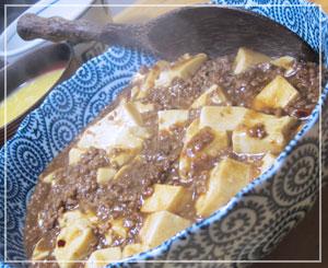 だんな特製麻婆豆腐。大変に肉肉しいです。