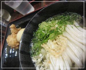 麺通団で、シメうどん~