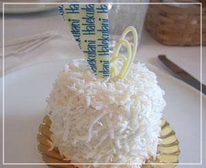 帝国ホテルの「ココナッツケーキ」
