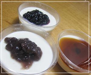 ソースを盛るとこんな感じだよ、「たねや」の杏仁豆腐。