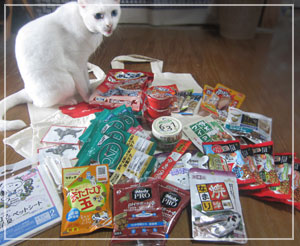 「Interpets」の戦利品。猫は商品に含まれません。