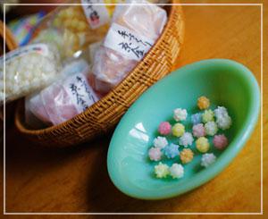 「緑寿庵清水」の金平糖。買ってきた全種類出してみました。