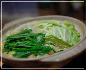 野菜たっぷりちゃんこ鍋♪