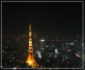 六本木ヒルズ屋上から。本日の東京タワー♪