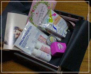 2012年11月の「GLOSSY BOX」。お得?かな?