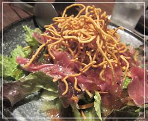 「串じまん」にて、揚げた麺が乗っている風な「バリバリサラダ」。おいしー♪