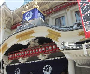 新生歌舞伎座。「一見変わってない感じ」がむしろスゴイ。