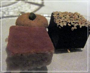 マンダリンオリエンタル東京「SENSE」、最後のお茶菓子。