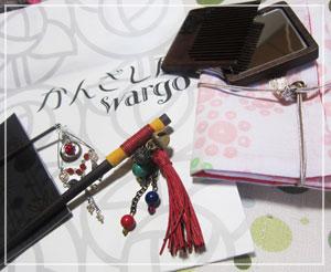 これは「かんざし屋wargo」の福袋~。じわじわ増える私のかんざし……。