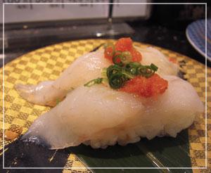 「銚子丸」で、初めて食べたとらふぐの握り。とろける口当たり♪