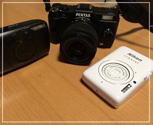 今までお世話になったカメラと、これからお世話になるカメラ。小型化、半端ないな!