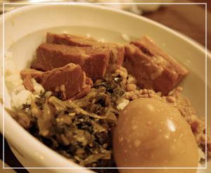 横浜中華街「秀味園」にて、名物魯肉飯は、こんな感じ。ちょっと独特。