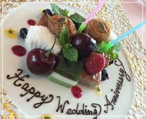 マンダリンオリエンタルホテル東京「SENSE」にて、お店からの嬉しい一皿