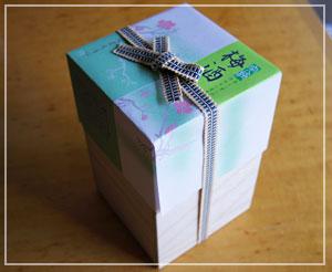 桐箱に入ってやってまりました、「緑寿庵清水」の究極の梅酒の金平糖♪