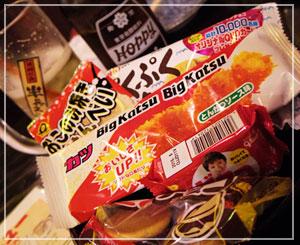 津田沼「半兵ヱ」にて、卓上には駄菓子セットが。