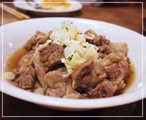 「肉の万世」で最近お気に入りの牛すじ煮。