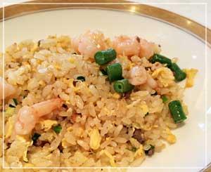 ホテルニューオータニ幕張内「大観苑」にて、炒飯も安定の美味しさでした。