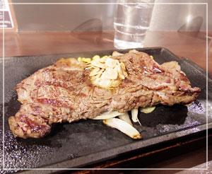 「いきなり!ステーキ」初体験中。