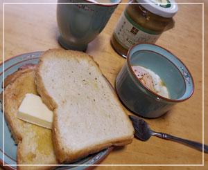 本場風を目指してみた、朝食カヤトースト。