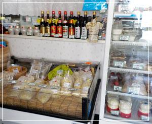 永福拉麺、麺販売コーナーはこんな感じ