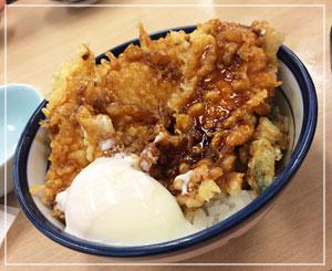 「てんや」の純和鶏丼は、黒酢ベースでさっぱり味。