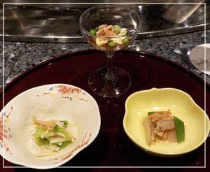 ウェスティンホテル東京内「鉄板焼 恵比寿」にて、3種の前菜。和風なのね-。