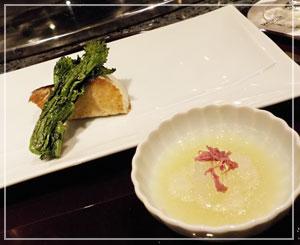 ウェスティンホテル東京内「鉄板焼 恵比寿」にて、お肉の前のシーフード。春の薬味を添えた肉厚の鰆。
