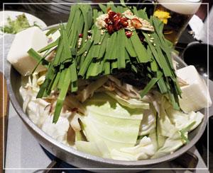 渋谷「九州酒場だんだん」にて、もつ鍋~。そろそろ鍋シーズンもおしまいね。