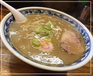津田沼「必勝軒」、魚介系強調スープのラーメン。濃厚っ!