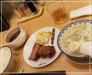 新宿「牛たん炭焼 利久」にて。シチューと厚切り牛タンのセット~♪