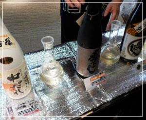 「熟成古酒ルネッサンス2015」にて、こちらは秋田の「秀よし」のコーナー。