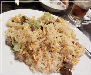 津田沼「百楽門」にて、これは幸せ~、な、うまうま炒飯♪