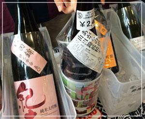 実行委員のメンバー、紀土(KID)。低精米酒が美味しかった!