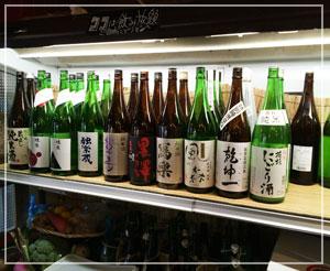 飲み放題のお酒コーナーは、こんな感じ。終盤は「花垣にごり」ばっかり飲んでました。