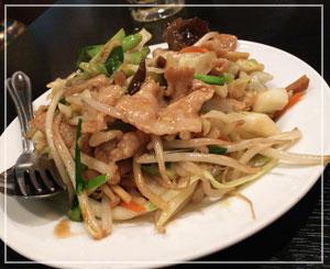 本日の半額メニュー、「肉野菜炒め」は290円♪