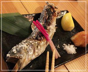 津田沼「鈴家」にて、岩魚の塩焼き。この後、頭をひれ酒風に。