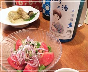 津田沼「鈴家」にて、野菜多めにねー