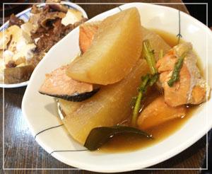 浅草「正ちゃん」の大根煮込みは、鮭もたっぷり入ってました。