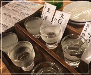 黒澤うすにごりが好みだった、信州地酒利き酒セット。