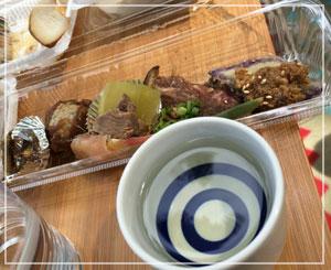 「イナノテ」のお惣菜はいつも素敵。これは「おつまみ5点盛り」。