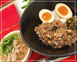 魯肉飯と、香菜多めの麺線。ここの麺線は、本当に美味しいです。本場の味。