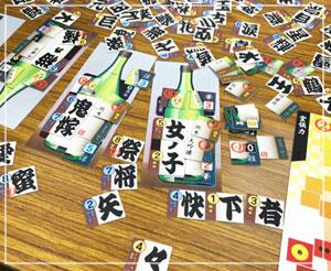早く発売されないかなー!の日本酒造りゲーム。