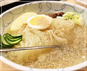 冷麺があまり好きではないクラスタをも虜にする、魅惑の冷麺。