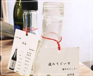 一合ずつ、専用ボトルで供される日本酒。