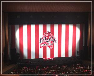 米米CLUBコンサート「おせきはん」を見に来ました。