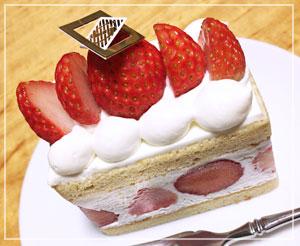 資生堂パーラーのショートケーキは、なんというか「王者の風格」。