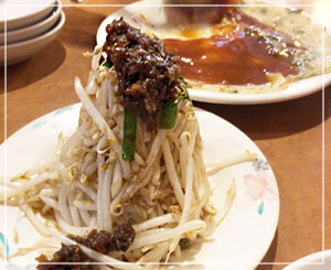 定番の茹でもやし、「豆菜」とか、台湾牡蠣オムレツとか。