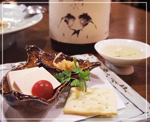 酒肴に梅水晶。鮫の軟骨なんですって。
